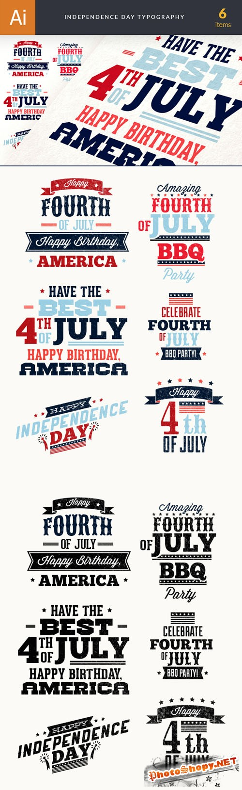 4th of July Celebrate Happy Birthday Vector Illustrations