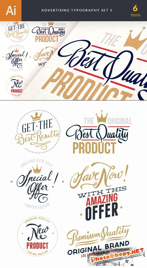Advertising Typography Vector Elements Set 1