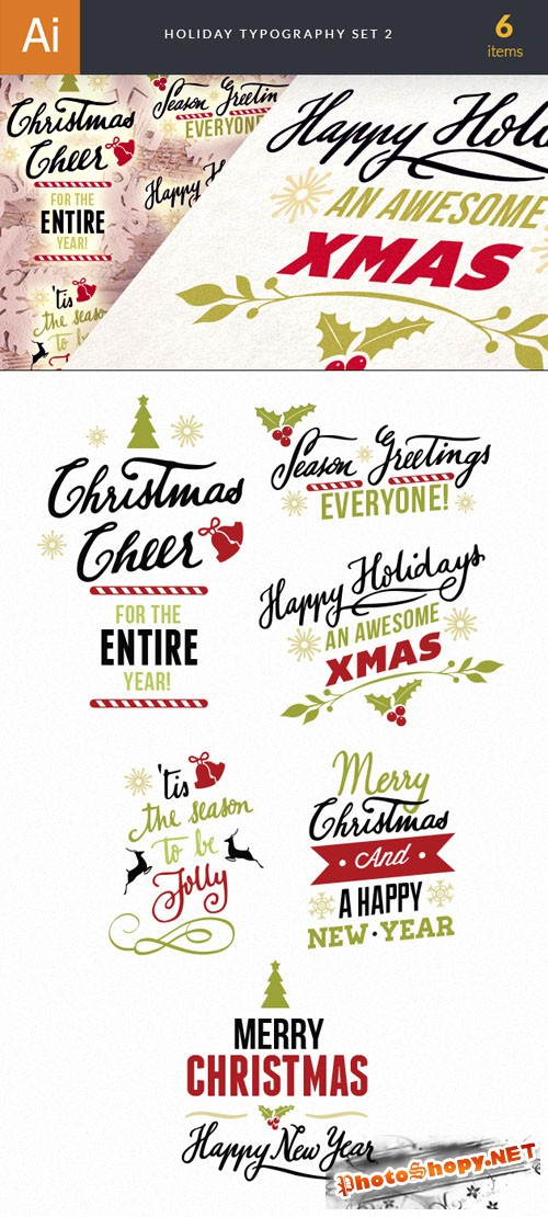 Holiday Christmas Typography Vector Elements Set 2
