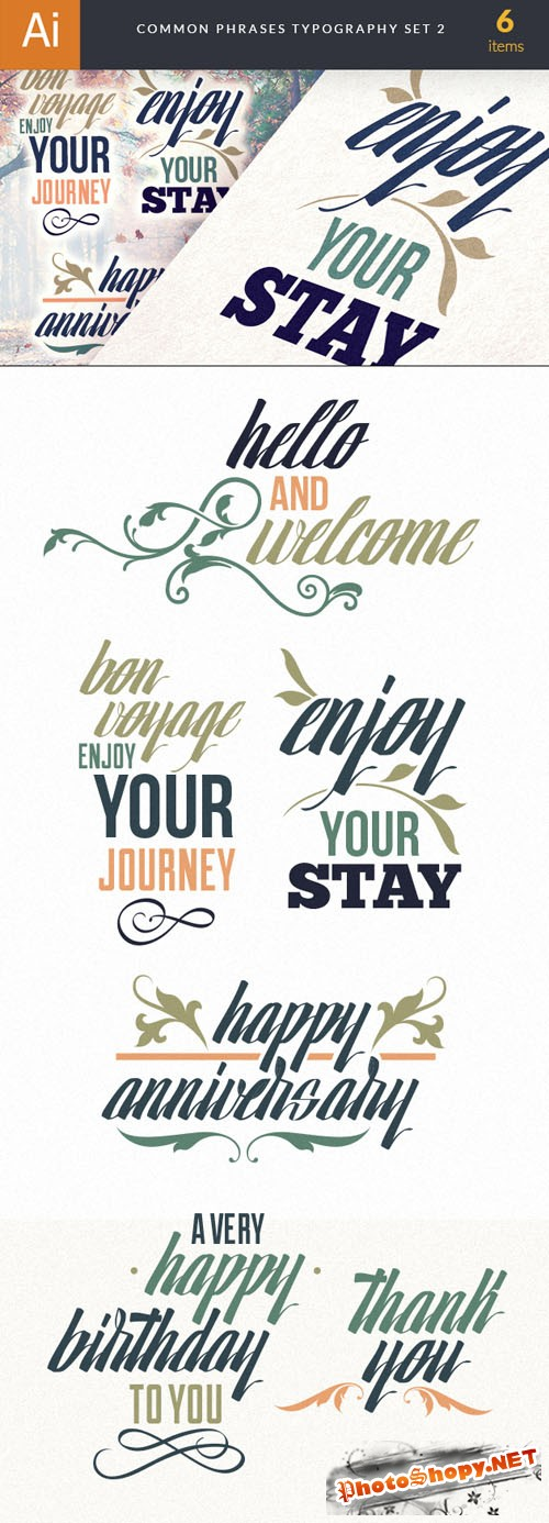 Common Phrases Typography Vector Illustrations Pack 2