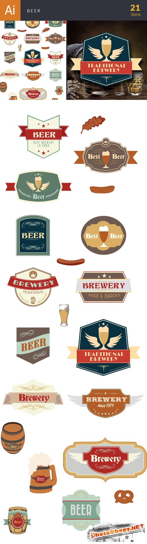 Beer Oktoberfest Vector Elements Set