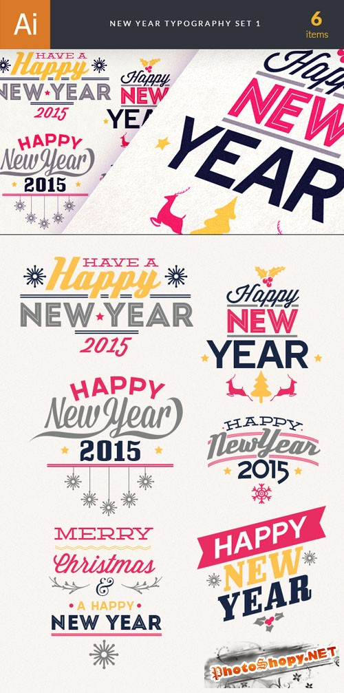 New Year Typography Vector Elements Set 1