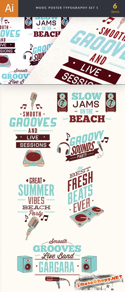 Music Poster Typographic Vector Elements Set 1