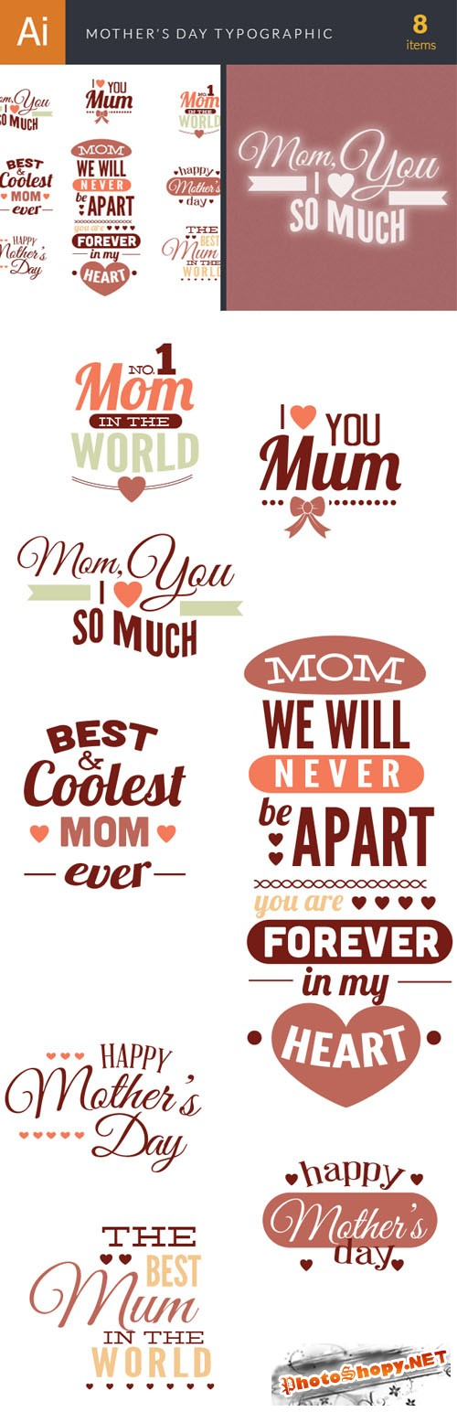 Mother's Day Typographic Vector Elements Set 2