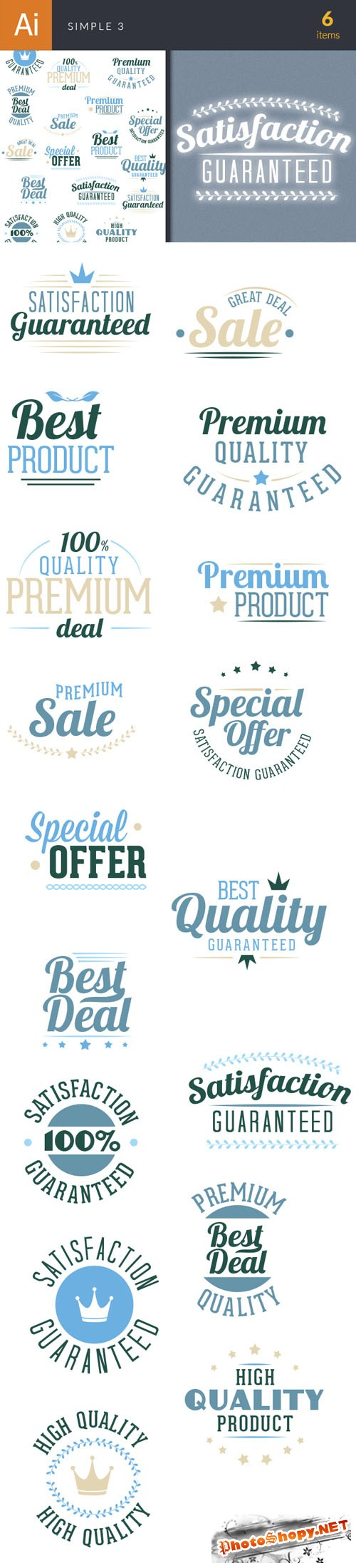 Simple 3 - Best Deal Guaranteed Vector Elements