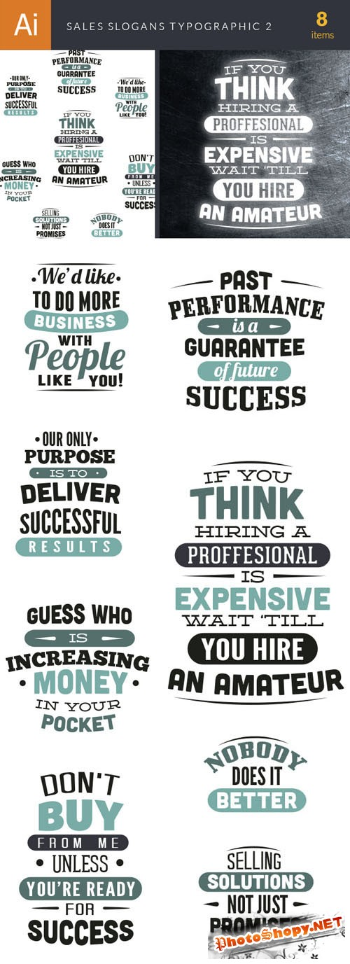 Sales Slogans Typographic Vector Elements Set 2