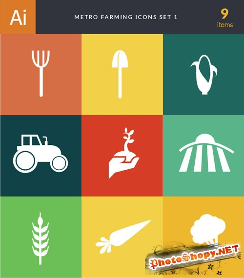 Metro Farming Vector Icons 1