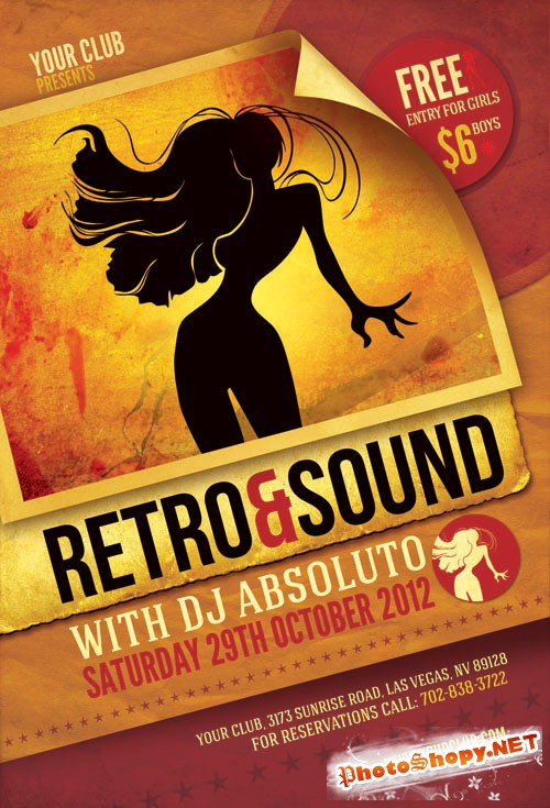Retro or Vintage Style Party Flyer/Poster PSD Template