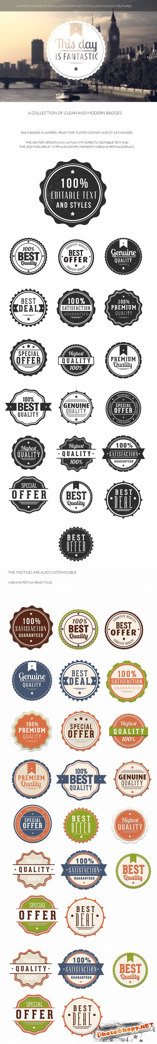 Clean and Modern Badges Vector Elements Set 1