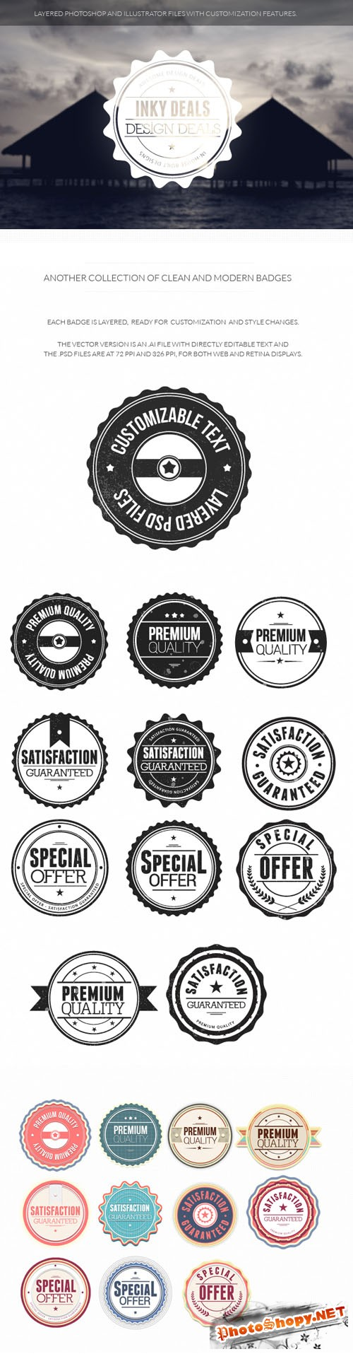 Clean and Modern Badges Vector Elements Set 2