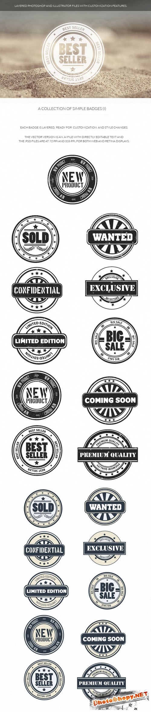 Simple Badges Vector Elements Set 1