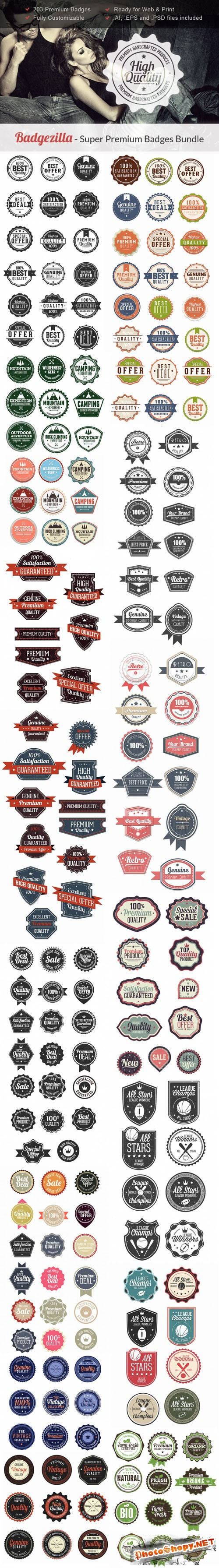 BadgeZilla The Super Premium Badges Bundle - InkyDeals
