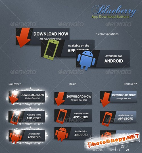 GraphicRiver - Blueberry App Download Buttons 3491784