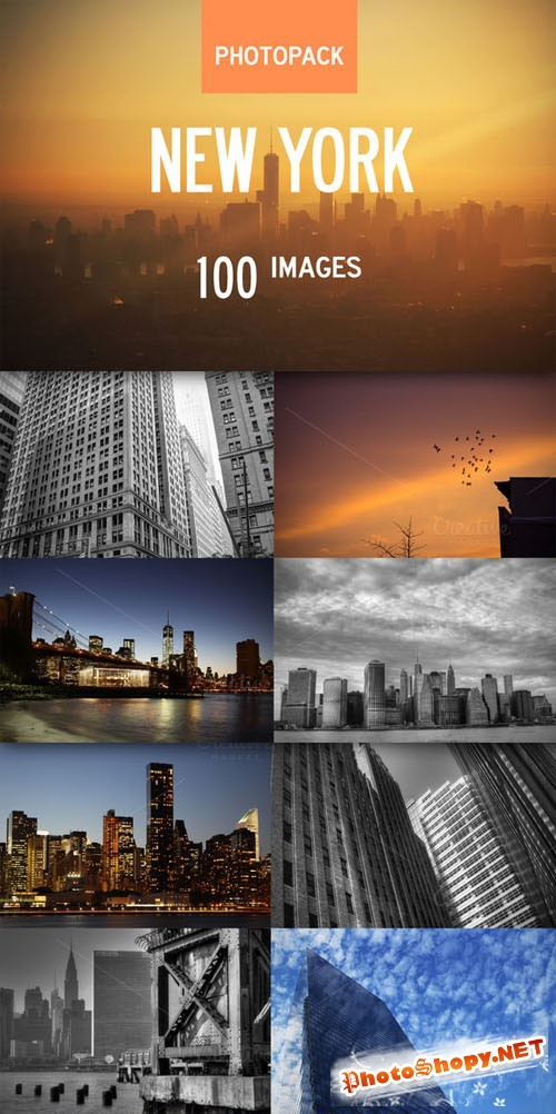 CreativeMarket - New York Photo Set 100 Images