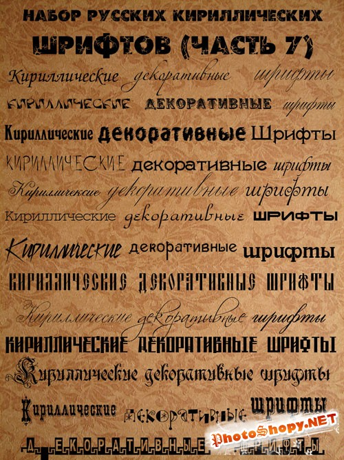 Russian Cyrillic Fonts Set 5