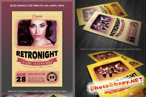 Retro Grunge Party Flyer/Poster PSD Template