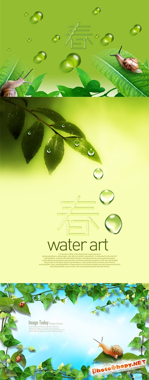 Spring Water Art PSD Sources
