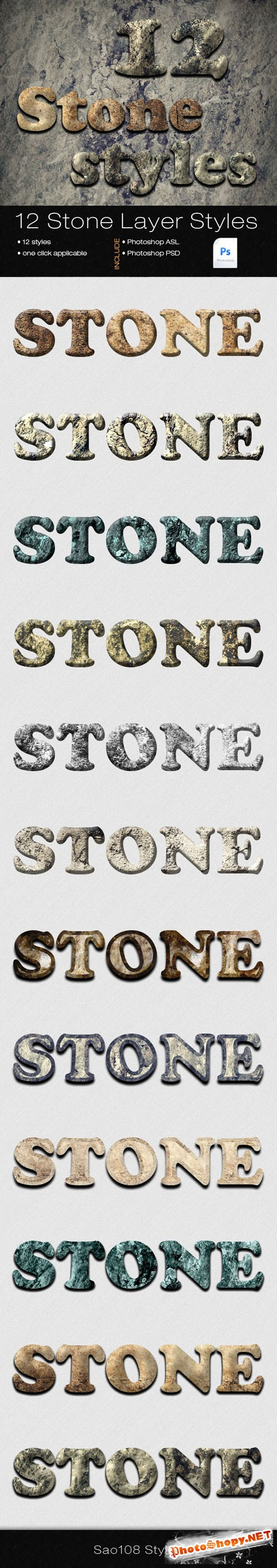 12 Stone Text Effect Photoshop Layer Styles