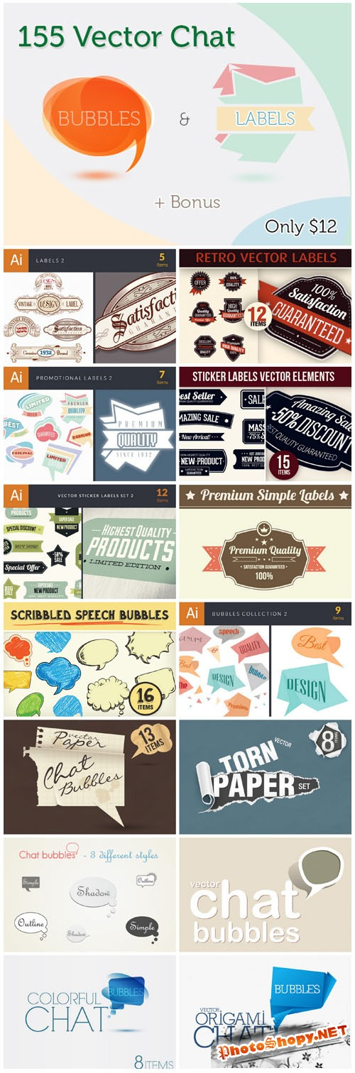 InkyDeals 155 Chat Bubbles & Labels Vector Elements