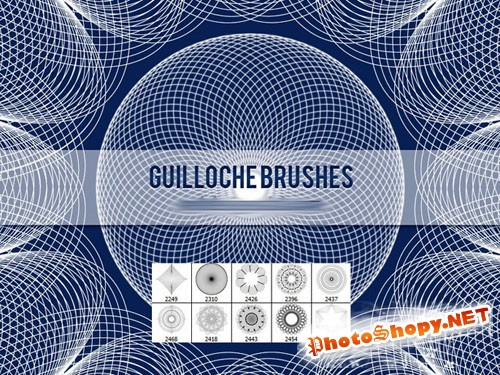 Guilloche Photoshop Brushes Vol. 1