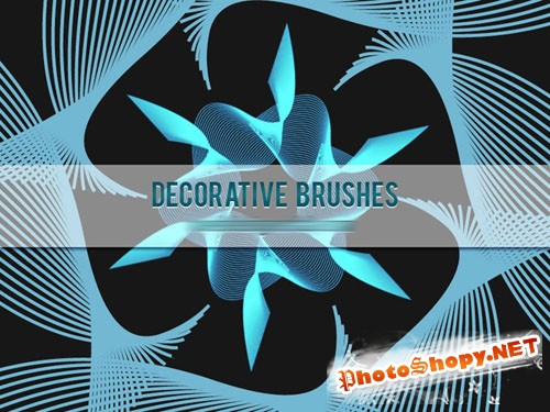 Decorative Fractal Photoshop Brushes Vol. 1