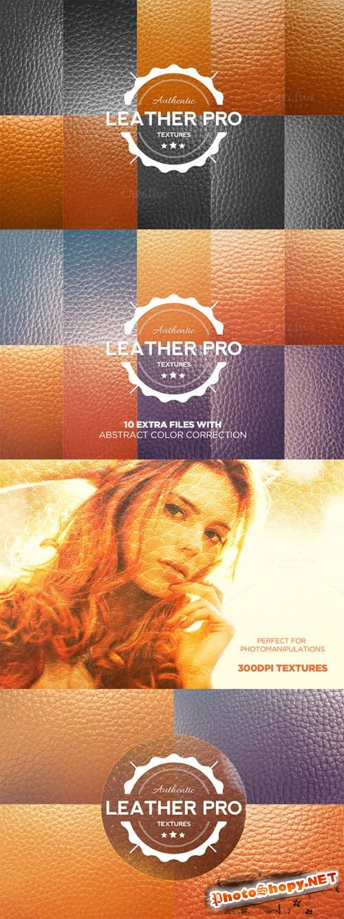 Leather Pro Textures Set