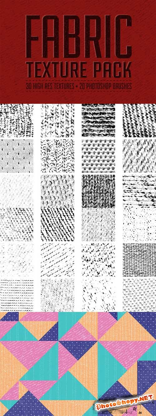 Fabric Texture Photoshop Brushes Pack
