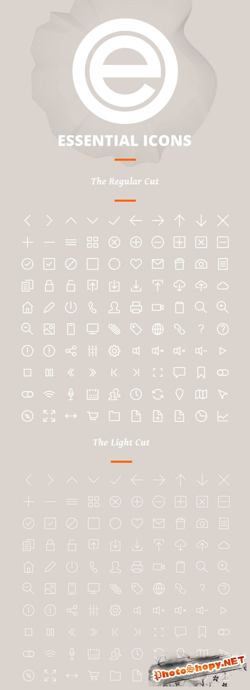 Essential Icons for UI Building