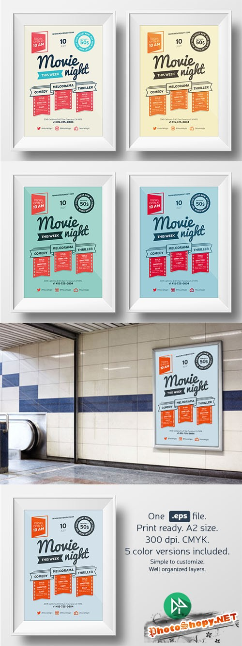 CreativeMarket - Movie night poster template