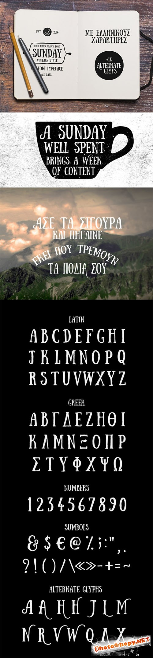 Sunday Typography Font Family