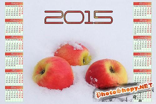 Календарь на 2015 год - Яблоки на снегу