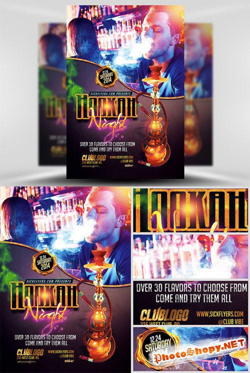 Hookah Lounge Flyer Template