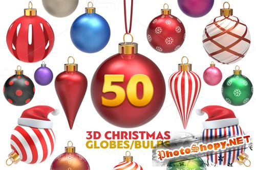 Christmas Globes Pack - 3D PNG