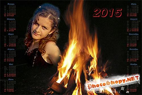 Календарь-рамка на 2015 год - В свете костра