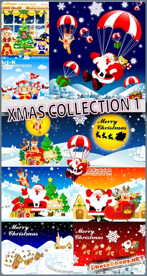 �������������� ��������� �X-Mas Cillections