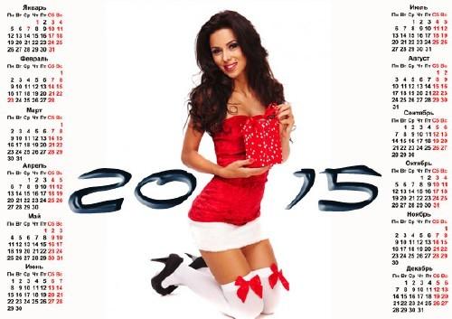 На 2015 год календарь - Брюнетка в костюме подарком