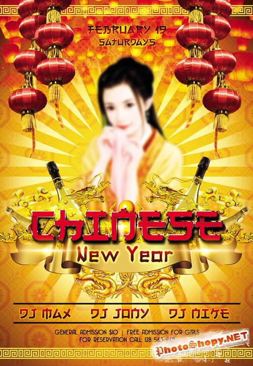 Flyer PSD Template - Chinese New Year