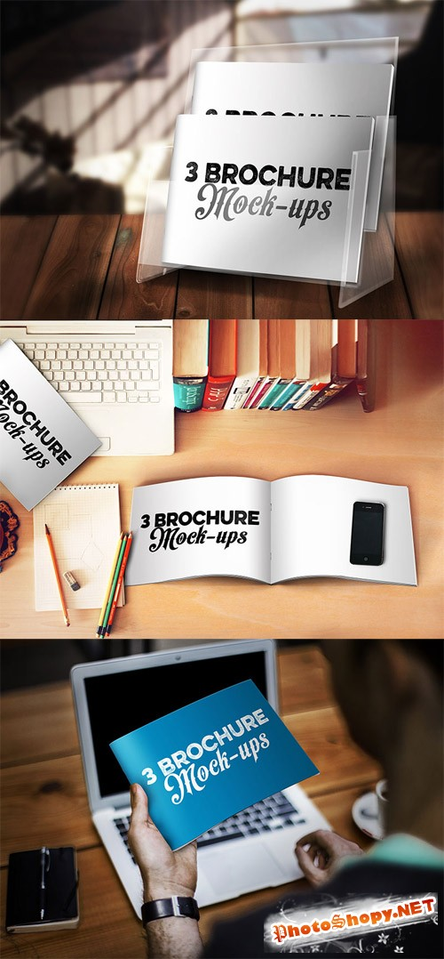 3 Brochure Mock-up Templates PSD