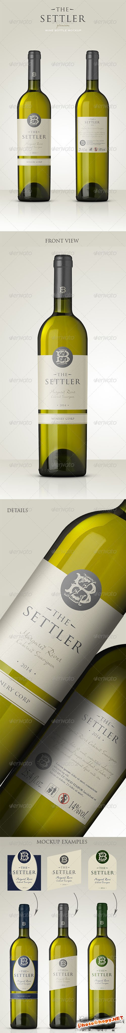 Premium White Wine Mockup - Graphicriver 6747948