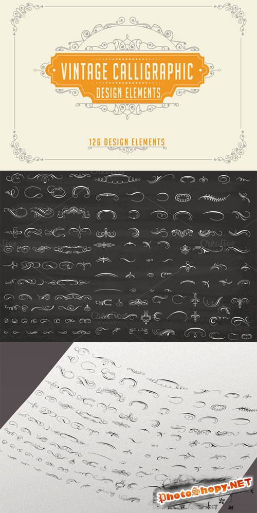 Calligraphic Design Elements Set 2 - CM 105610