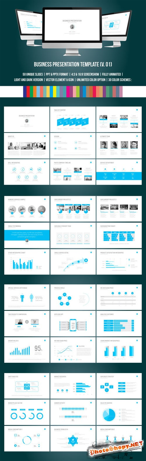 Multipurpose Powerpoint Template V01 - CM 69839