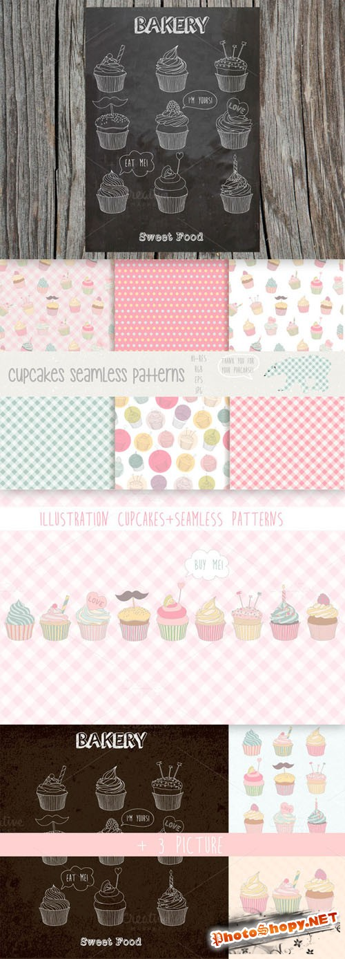 Cupcakes patterns and illustration - CM 75050