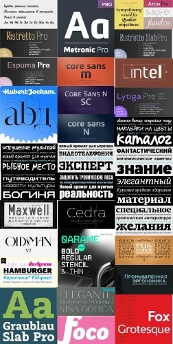 77 full font with Cyrillic | 77 ������ ������ � ����������