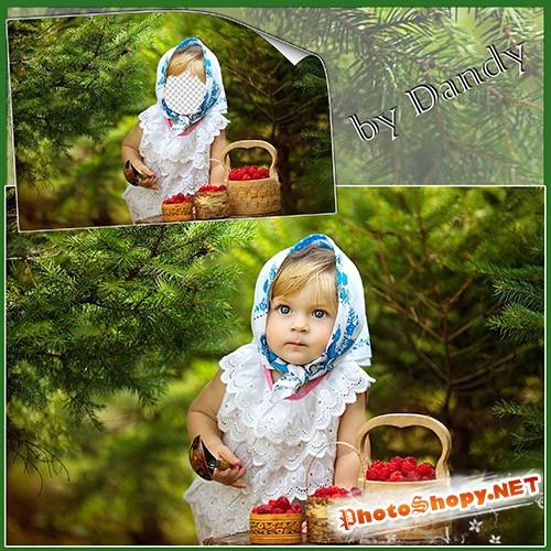 Шаблон для фотошопа -Аленушка в лесу
