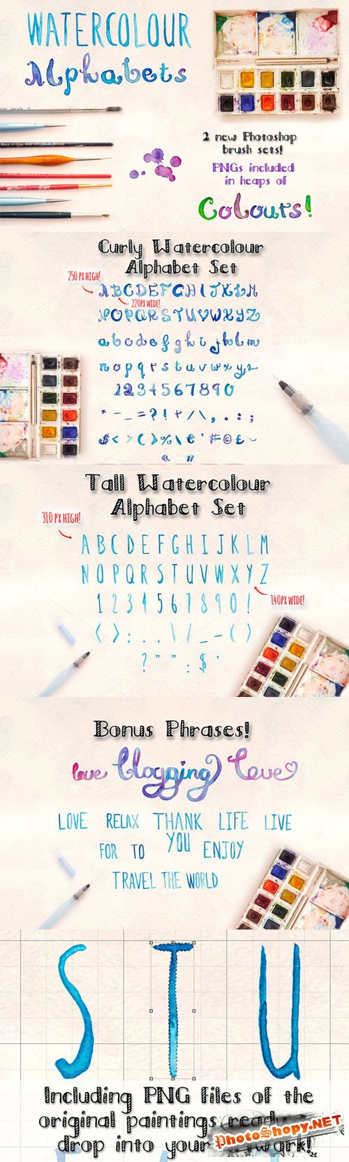 2 Watercolor Alphabet Brush Sets - CM 193392