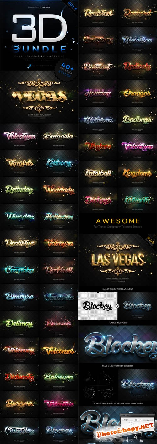 GR - Modern 3D Text Effects Bundle