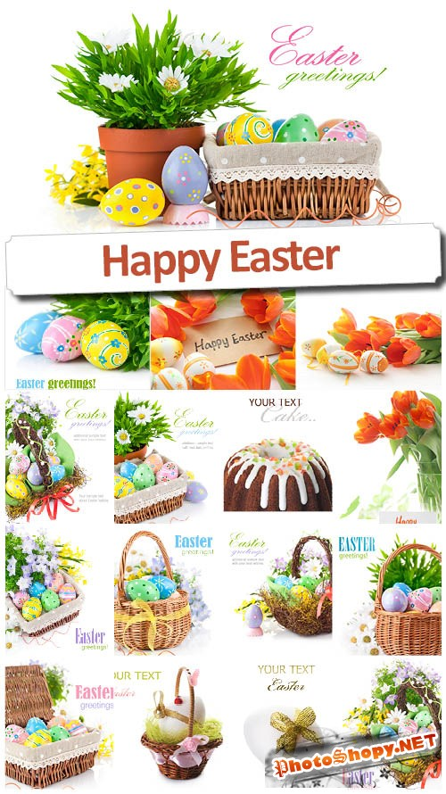 Happy Easter - ������� ���������
