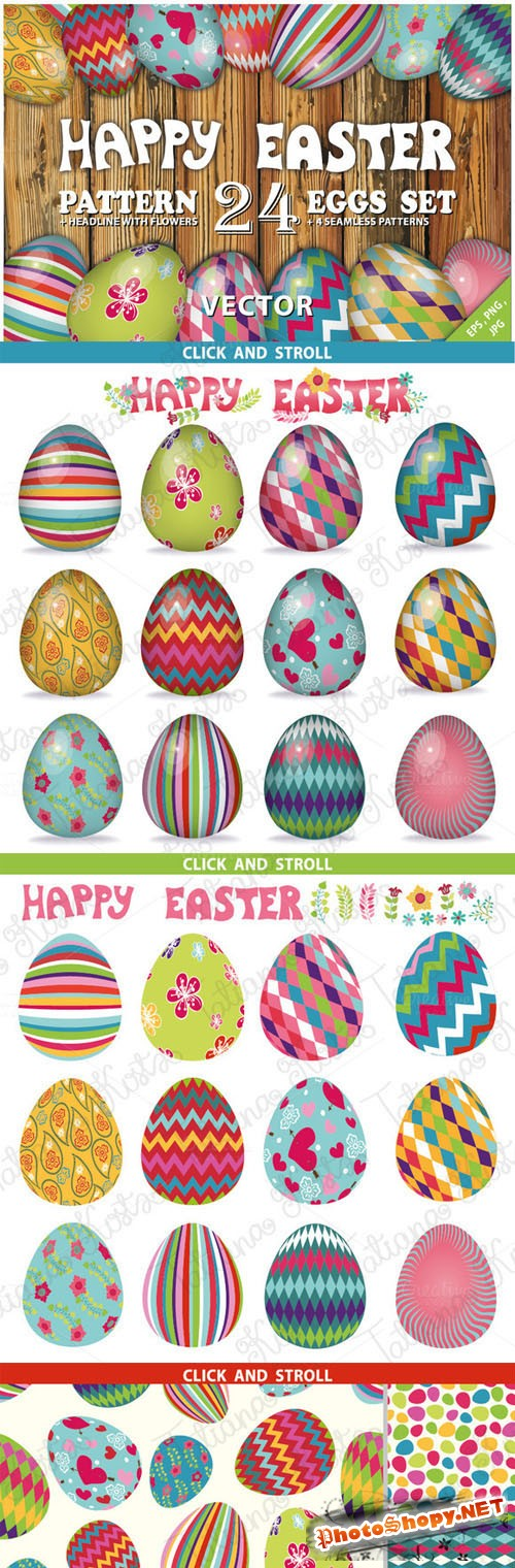 Easter pattern eggs set 01.Vector - Creativemarket 223382