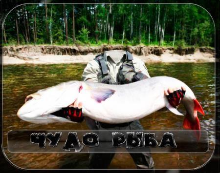 Psd шаблон для мужчин - Моя рыбка