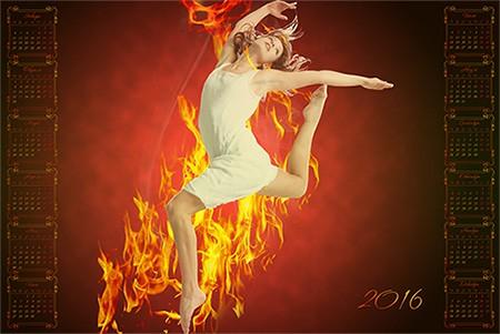 Календарь на 2016 год - В танце огня